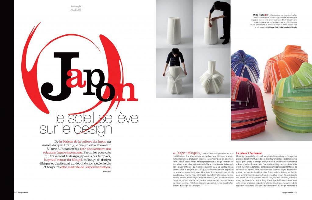 design_reportage